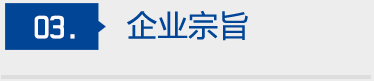 kok电竞app下载化工企业宗旨