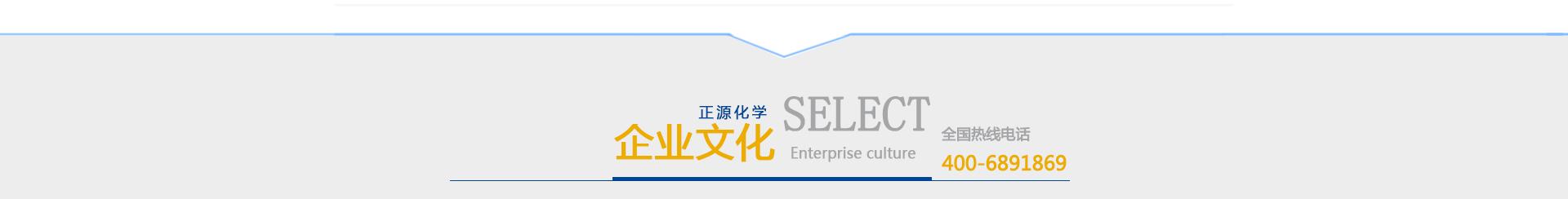 宝鸡kok电竞app下载化工企业文化