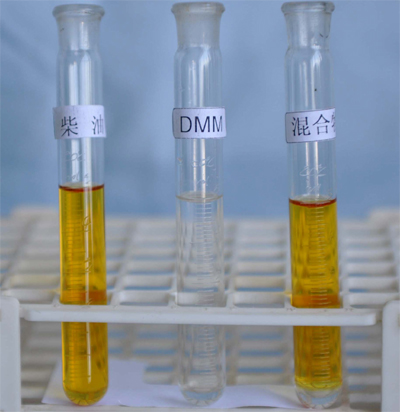 聚甲氧基二甲醚