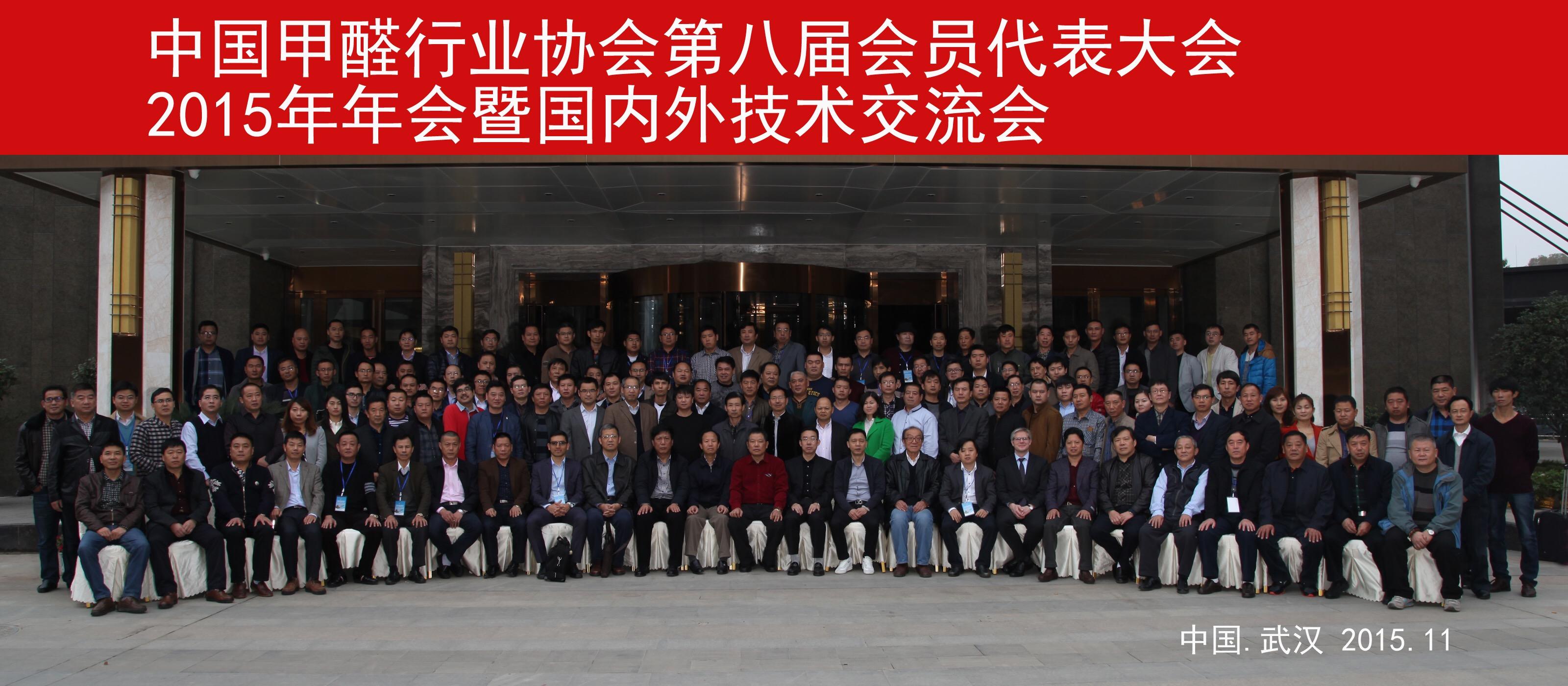 2015koksports官网技术交流会